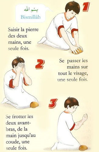 comment faire l'abution seche en islam